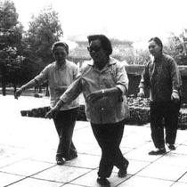 Was ist Guo Lin Qigong?